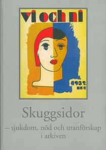 Skuggsidor (1999)