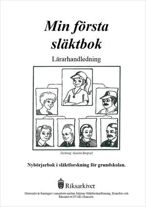 Min första släktbok – Lärarpärm